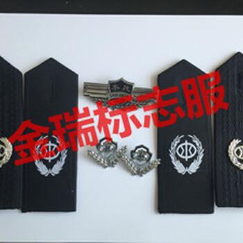 荣县富顺四川水政监察新式四季服装产品介绍