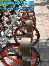 自行车停放架和电动车停放架的新款式对比