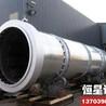 供应贵州煤渣烘干机丨煤渣烘干设备制造商丨煤渣干燥机批发、零售