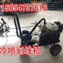 江西赣州特价划线机,便宜的画线机批发零售