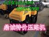 四川南充2吨全液压碾压机,双钢轮压实机