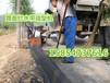 四川南充高速路面拦水带成型机,路沿拦水带成型机
