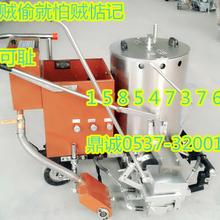 山东济宁热熔划线机,春光灿烂高速路面热熔划线机