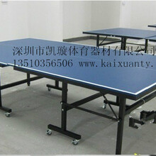 乒乓球台.深圳乒乓球台.深圳乒乓球台厂家