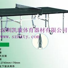 供应室内乒乓球台,室外乒乓球台,深圳乒乓球台厂家