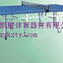 深圳乒乓球台/特价批发室外乒乓球台厂家