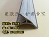 专业生产热电厂常用半圆角线,2.5cm混凝土圆角线条