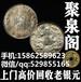 大清银币值多少钱?