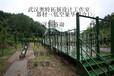 供应户外拓展器材-低空五连体1(qiang)