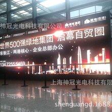 上海虹桥机场P5全彩显示屏效果,LED显示屏厂家图片