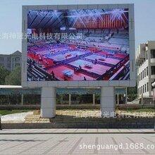 上海全彩显示屏价格,P10全彩显示屏厂家直销图片