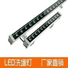 泰州LED洗墙灯生产厂家专业专注图片