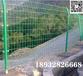 焊接铁丝围栏网A东明焊接铁丝围栏网A焊接铁丝网围栏网质量要求