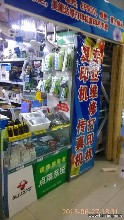北京通州区梨园次渠维修打印机硒鼓加粉安装监控图片