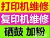 天津河东安装投影仪价格