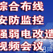 龙潭湖前门安装监控维修投影仪图片