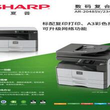 庞各庄清源维修打印机服务图片
