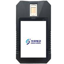 华视CVR-100P新款身份证阅读器手持身份证信息采集设备