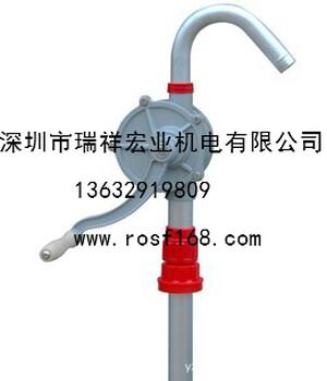深圳手摇泵手动抽油泵油抽子抽液泵