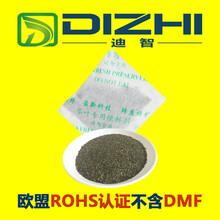 厂家直销环保无添加100%优质自然清香绿茶叶吸味正品干燥剂图片