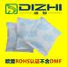 家具木器行业干燥防霉产品50g英文TX布环保硅胶防潮珠