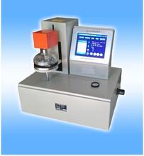供應DCP-QNP50衛生紙球形耐破度儀圖片