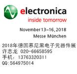 慕尼黑电子展2018年德国慕尼黑电子元器件展会