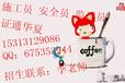 四川省施工升降机建筑电工焊工报名考试一个塔吊司机多少钱