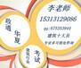 四川省电工焊工信号工等多久报一次