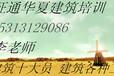 重庆巴中市全国通用建筑施工员安全员质检员考试报名招生中岗位考试
