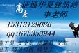 广东河源市安全员施工员去哪考试架子工考试地点塔吊年审