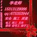 广东省施工员报名学习叉车挖掘机塔吊指挥起重司机招生