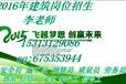 湖南省材料员资料员施工员物业经理电工考试