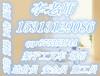 广东省信号工花卉工报考地点在哪里呀广东省建委安全员条件