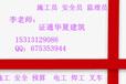 湖南省土建施工员考试多久拿湖北省建筑塔吊司机信号工招生限制什么条件