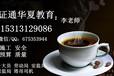 四川省报考高压电工需要什么条件四川省建筑预算员施工员要求学习地点