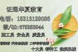 安徽滁州市草坪工、道路养护工、盆景工、筑路工、木雕工、沥青工、水暖工、养护工