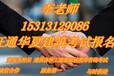 安徽省建筑施工员证书怎么报名测量员、资料员、材料员、质检员、试验员、