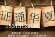 江西省哪些工种可直接报考砌筑工抹灰工钢筋工水电工等专业火热进行中
