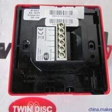 Jahns分配器MTO-3-4-AVR250圖片