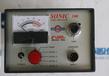 GAI-Tronics电话机701-302