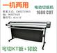 深圳KT板電動裁切機PVC板自動切割機價格