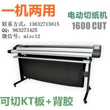 深圳KT板电动裁切机PVC板自动切割机价格
