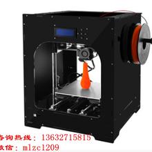 深圳3D打印机价格工业级3dD打印机家用3d打印机销售