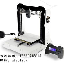 3d打印机大尺寸桌面3d打印机三维立体浮雕打印机3D打印机