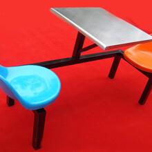 供应批发食堂快餐桌,好质量学生餐桌椅,优质连体不锈钢四人桌椅,6人桌椅