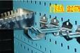 百叶挂板价格、方孔挂板生产厂家