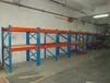 200公斤货架价格、300公斤货架厂家直销