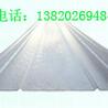 弯弧铝镁锰合金板,直立双锁边金属屋面压型板YJ65-430型号