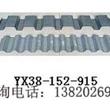冰灰色壓型板YX70-200-600廠家直銷圖片